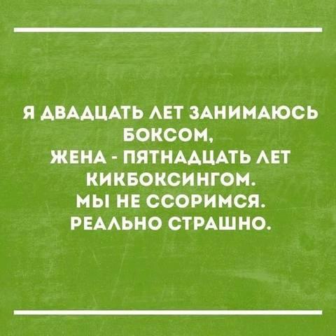 http://images.vfl.ru/ii/1509825008/bf8cf447/19282593_m.jpg