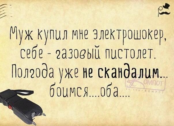http://images.vfl.ru/ii/1509831763/25d15183/19283565_m.jpg