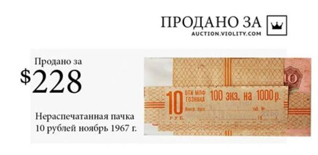 http://images.vfl.ru/ii/1509832707/771bafa6/19283653_m.jpg