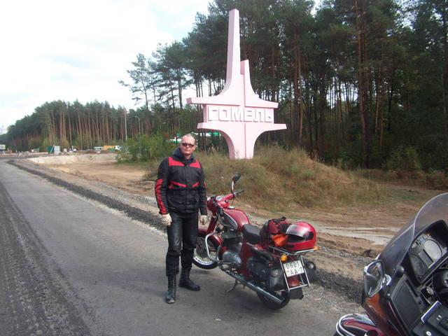 images.vfl.ru/ii/1509864923/05badc1e/19285437_m.jpg