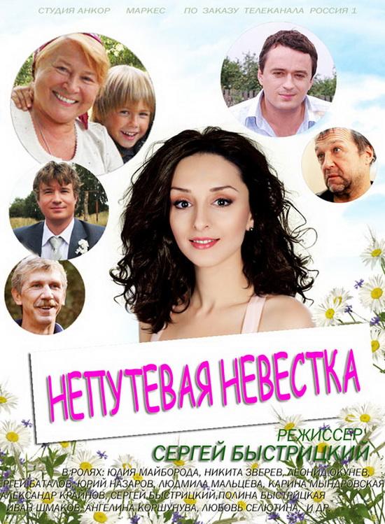 http//images.vfl.ru/ii/1509873670/89e9f91c/19286662.jpg