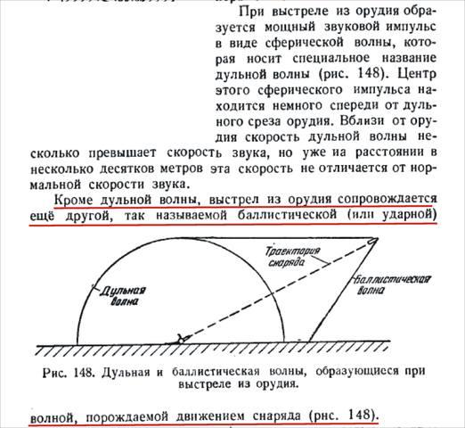http://images.vfl.ru/ii/1509878158/9a9886a6/19287566_m.jpg