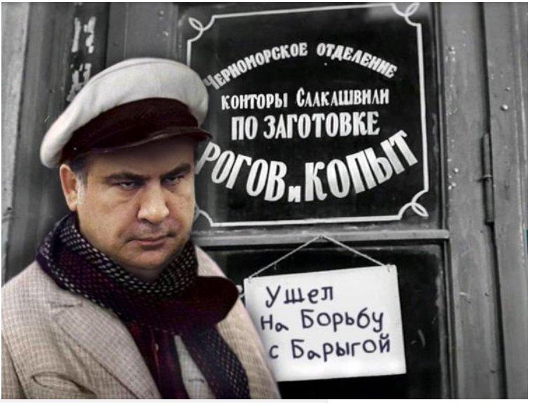 http://images.vfl.ru/ii/1509883098/4dd3cd3f/19288601.jpg