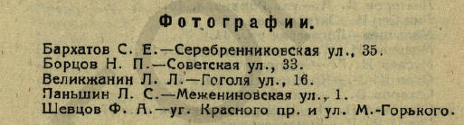 http://images.vfl.ru/ii/1509890768/7fe81745/19290407_m.jpg