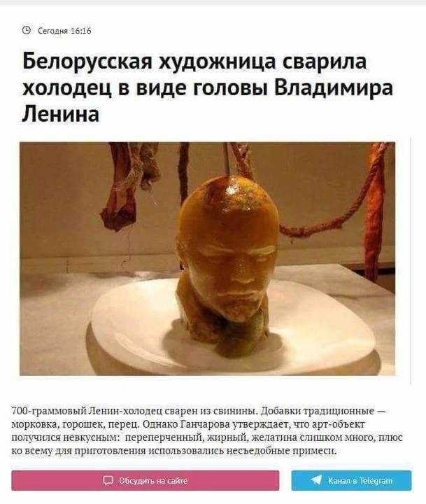 http://images.vfl.ru/ii/1509918522/a65cf831/19297428_m.jpg