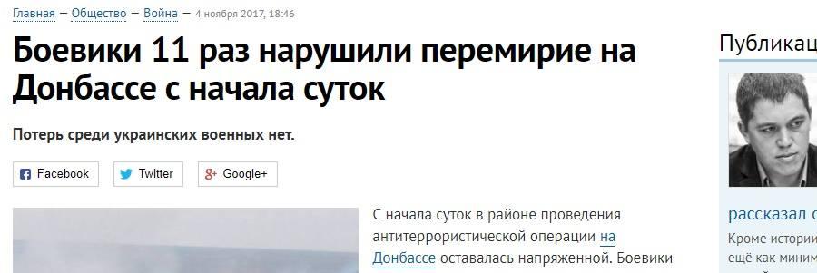 http://images.vfl.ru/ii/1509948468/8f0844bd/19299791_m.jpg