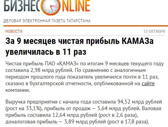 http://images.vfl.ru/ii/1509949472/e584ca41/19299867.jpg
