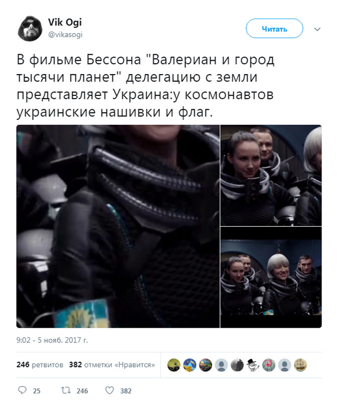 В новейшей картине Люка Бессона украинцы направились вКосмос