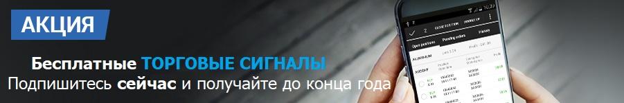 http://images.vfl.ru/ii/1509957616/df4647f3/19301280.jpg