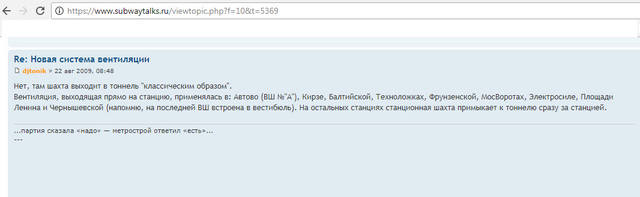 http://images.vfl.ru/ii/1509962435/edae44e7/19302319_m.jpg