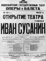 http://images.vfl.ru/ii/1509963811/b11eba50/19302602_s.jpg