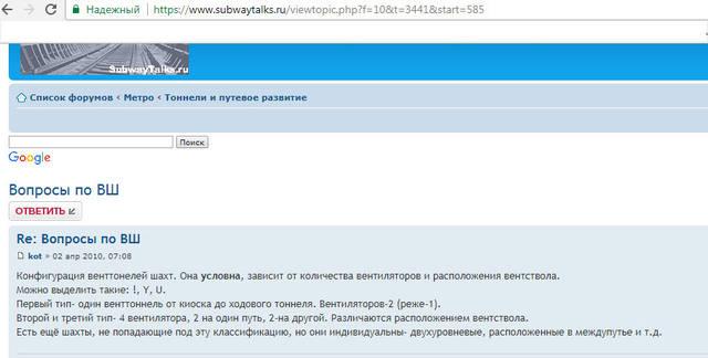 http://images.vfl.ru/ii/1509964331/90ae77ee/19302732_m.jpg