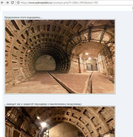 http://images.vfl.ru/ii/1509965216/03cc50ca/19303062_m.jpg