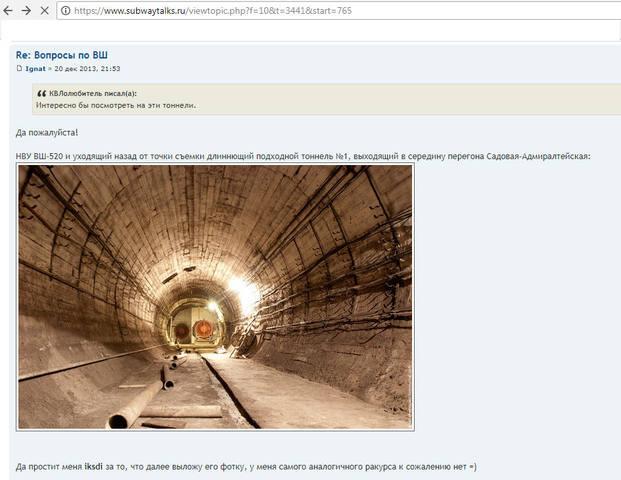 http://images.vfl.ru/ii/1509965216/65fae880/19303060_m.jpg