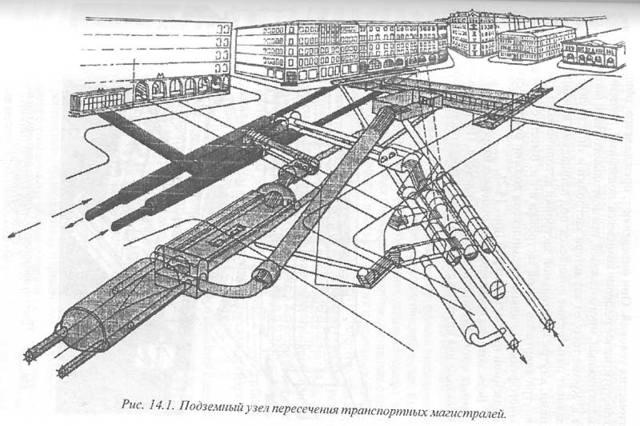 http://images.vfl.ru/ii/1509966402/b1139160/19303403_m.jpg