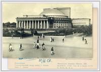 http://images.vfl.ru/ii/1509971537/c372be78/19304693_s.jpg