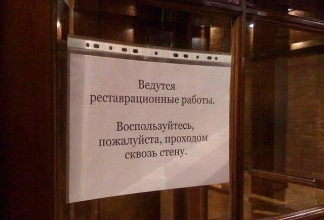 http://images.vfl.ru/ii/1509992539/495ca762/19310387_m.jpg