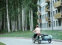 http://images.vfl.ru/ii/1510040654/55707cb7/19315015_s.jpg