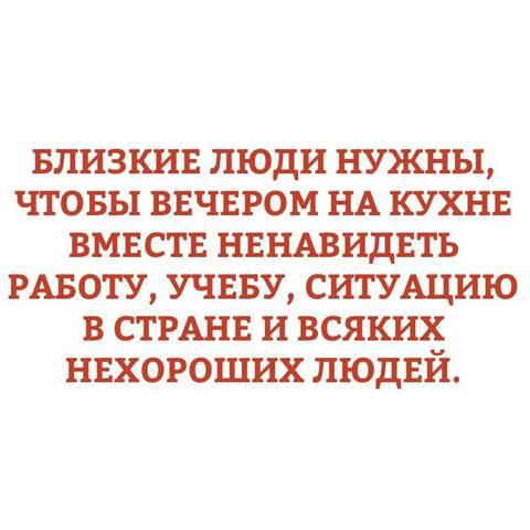 http://images.vfl.ru/ii/1510042384/b7de29f7/19315445_m.jpg