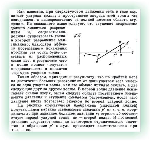 http://images.vfl.ru/ii/1510042585/05719c9d/19315512_m.jpg