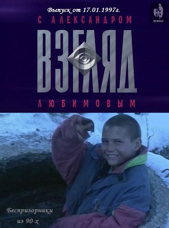 http//images.vfl.ru/ii/1510060900/197b1818/19320022.jpg