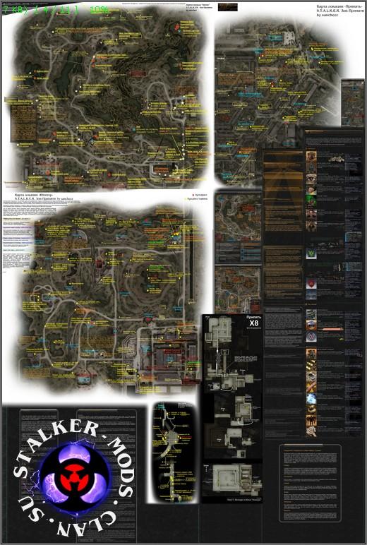 Тотальная карта хабара