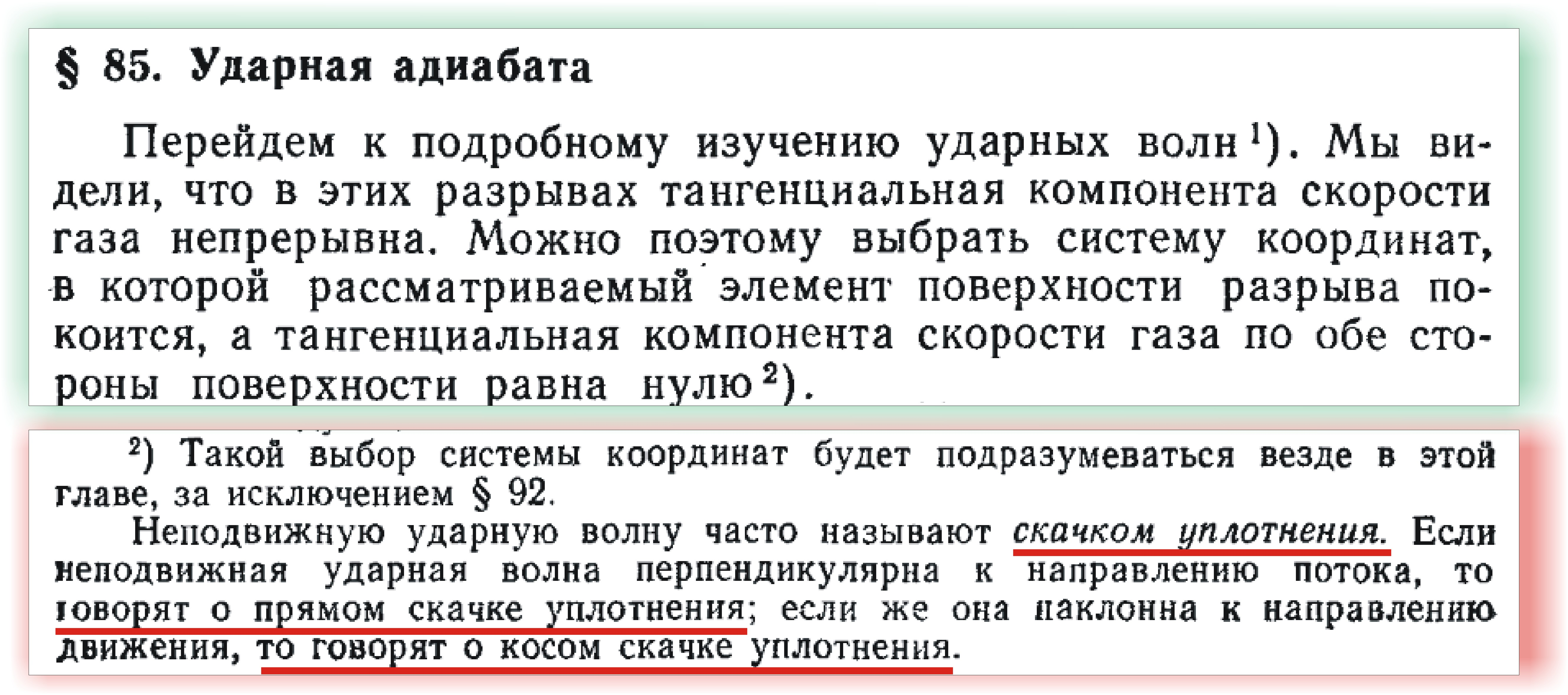 http://images.vfl.ru/ii/1510133017/9f9ba6c6/19330431.jpg
