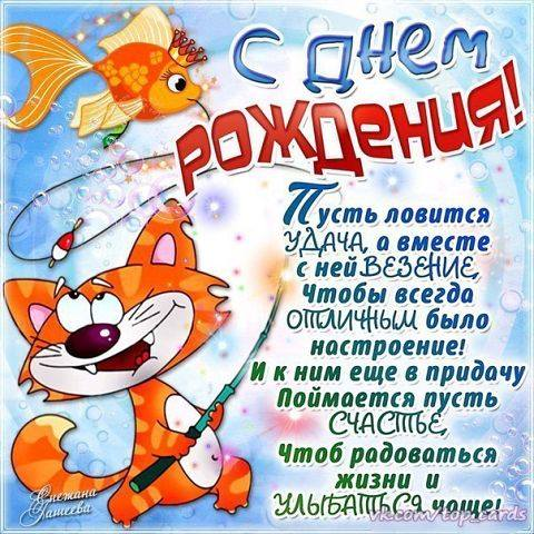 http://images.vfl.ru/ii/1510152982/42fb49f5/19335072_m.jpg