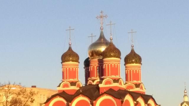Москва златоглавая... - Страница 19 19336899_m