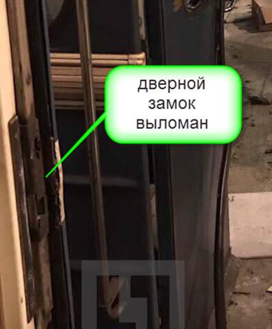 http://images.vfl.ru/ii/1510164776/437c3e99/19338030_m.jpg