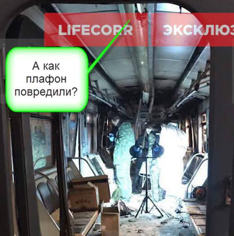 http://images.vfl.ru/ii/1510165358/054a7c08/19338171_m.jpg