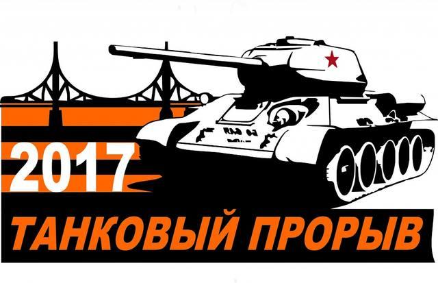 http://images.vfl.ru/ii/1510215395/7ebec561/19344467_m.jpg