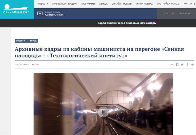 http://images.vfl.ru/ii/1510250567/d8c63368/19352106_m.jpg