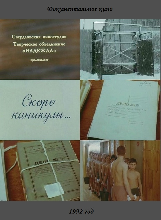 http//images.vfl.ru/ii/1510293300/d8653637/19356829.jpg