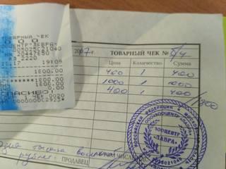 http://images.vfl.ru/ii/1510304638/8f6d43f9/19359381_m.jpg
