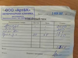 http://images.vfl.ru/ii/1510304673/455c6dc2/19359393_m.jpg