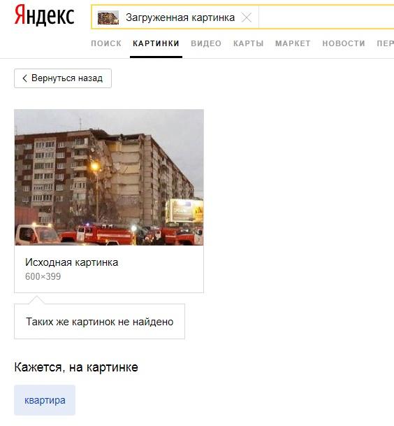 http://images.vfl.ru/ii/1510327799/7fce3766/19364134.jpg