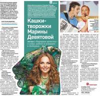 http://images.vfl.ru/ii/1510336761/187572c5/19365682_s.jpg