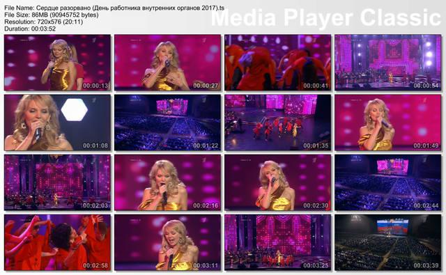 http://images.vfl.ru/ii/1510339572/4ebf22ae/19366233_m.jpg