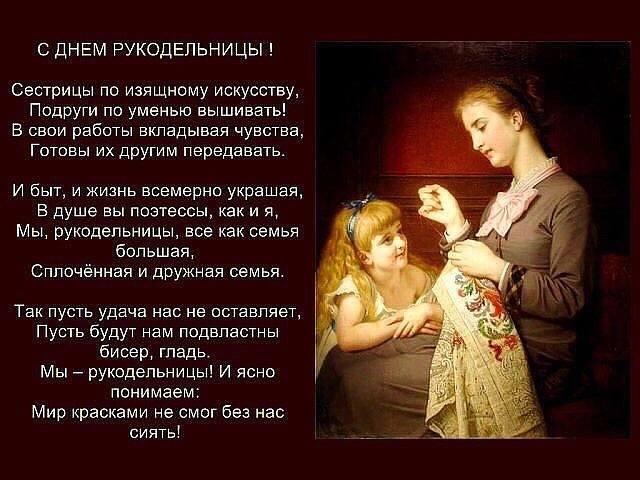 http://images.vfl.ru/ii/1510345740/70e64fce/19367493_m.jpg