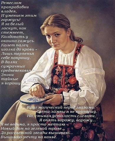 http://images.vfl.ru/ii/1510345782/fae6bb15/19367499_m.jpg