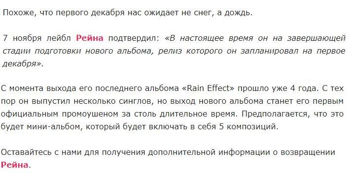 http://images.vfl.ru/ii/1510400058/78757c3c/19372851.jpg