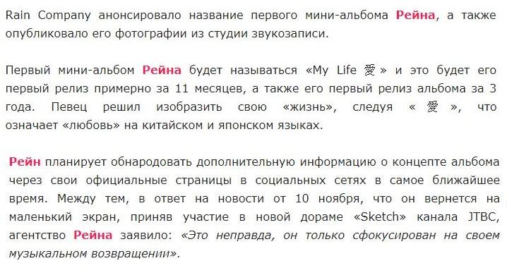 http://images.vfl.ru/ii/1510400608/479dc191/19372958.jpg