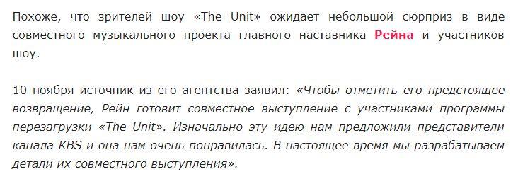 http://images.vfl.ru/ii/1510401071/d090b854/19373100.jpg