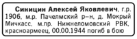 http://images.vfl.ru/ii/1510481795/c205f6a6/19385819_s.png