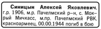 http://images.vfl.ru/ii/1510481834/8038c8a7/19385830_s.png