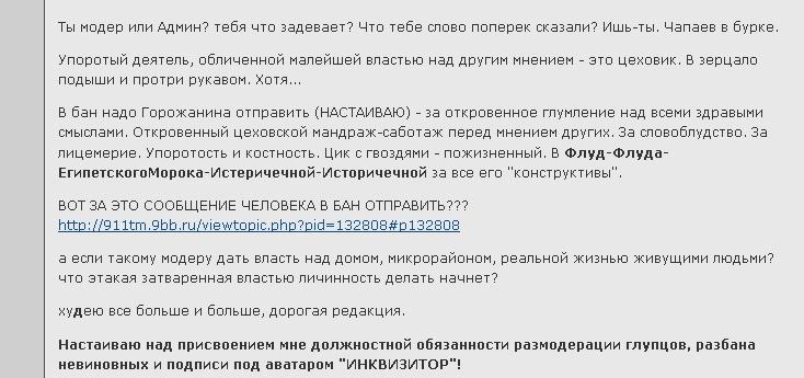 http://images.vfl.ru/ii/1510494505/57af096e/19388653.jpg