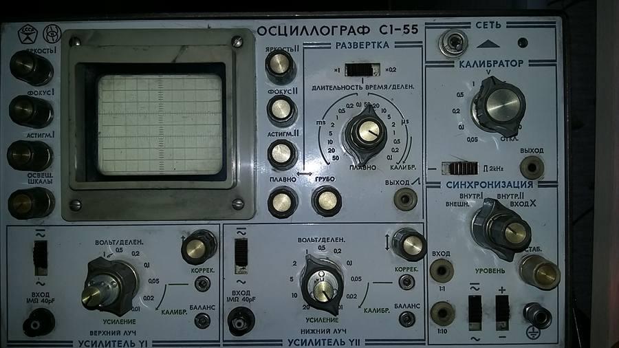 http://images.vfl.ru/ii/1510501947/48a034fb/19390474_m.jpg