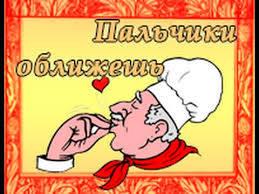 http://images.vfl.ru/ii/1510550313/7168ccfd/19396636_m.jpg
