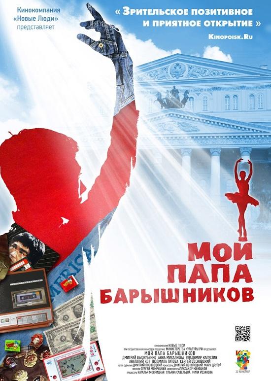 http//images.vfl.ru/ii/15105683/01ebb8ac/193980.jpg
